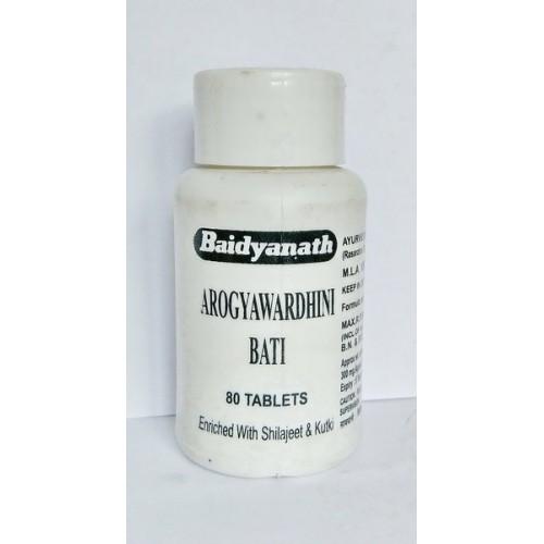 Baidyanath - Арогьявардхини вати (Arogyawardhini Bati) (80 таб)