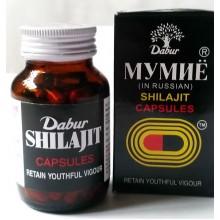 Dabur - Шиладжит (Shilajeet) (100 капс)
