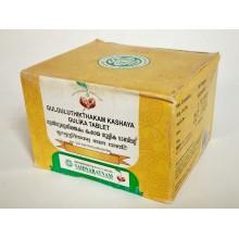 Vaidyaratnam - Гуггулуктиктака кашая (Gugguluthikthakam kashayam) (100 таб)