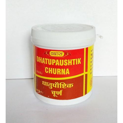 Vyas Pharm - Дхатупауштик (Dhatupaushtik Churna) (100гр)