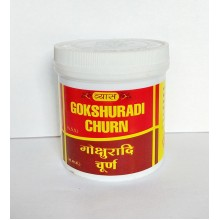 Vyas Pharm - Гокшуради поршок (Goksuradi Churna) (100гр)