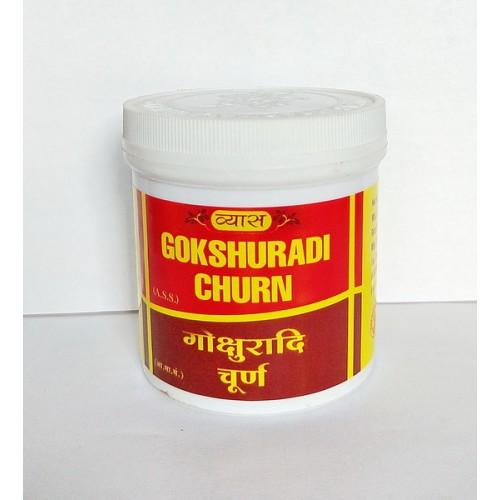 Vyas Pharm - Гокшуради поршок (Goksuradi Churna) (100гр)
