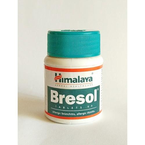 Himalaya - Брезол (Bresol) (60 табл)
