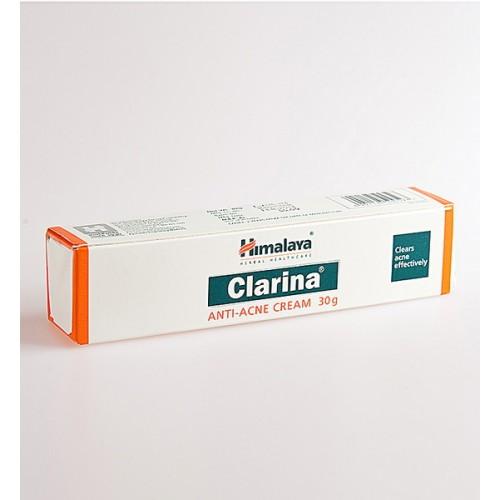 Himalaya - Кларина (Clarina) (30гр)