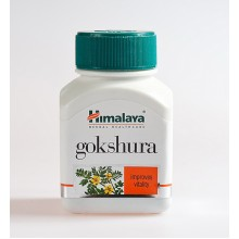 Himalaya - Гокшура (Gokshura) (60 табл)