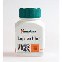 Himalaya - Капи-качху (Kapi-kachhu) (60cap)
