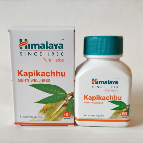 Himalaya - Капи-качху (Kapi-kachhu) (60 капс)