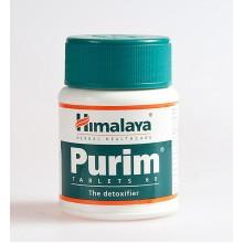 Himalaya - Пурим (Purim) (60 табл)
