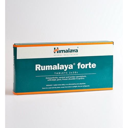 Himalaya - Румалая форте (Rumalaya Forte) (60таб)