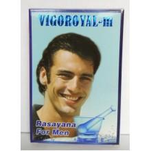 MA - Вигороял М (Vigoroyal M) (10таб)