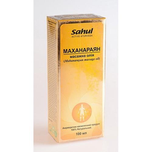 Sahul - Маханараян масло (Mahanarayan oil)(100мл)