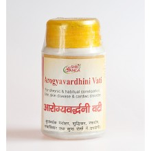 Shri Ganga - Arogyavardhini Vati (50 грамм)