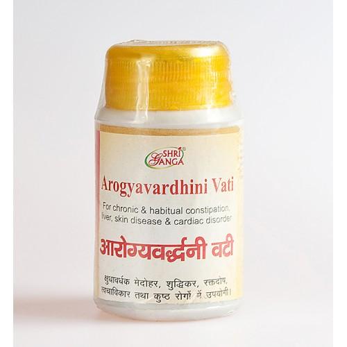 Shri Ganga - Арогъявардхини вати(Arogyavardhini Vati)(50 грамм)
