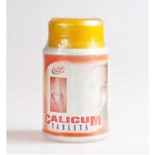 Shri Ganga - Каликум (Calicum) (100 таб)