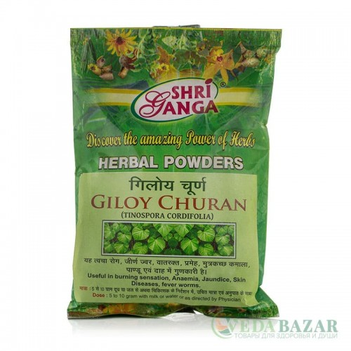 Shri Ganga - Гилой порошок (Giloy CHURAN) (100 грамм)