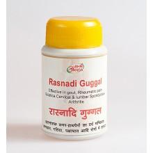 Shri Ganga - Раснади гуггул (Rasnadi Guggal) (50 грамм)