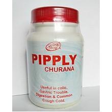 Shri Ganga - Пипали порошок (Pipali Churna) (100 грамм)