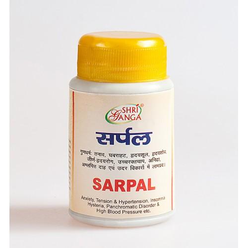 Shri Ganga - Сарпал (Sarpal) (100 таб)