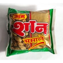 Uttam - Кардамон в зернах (50гр)